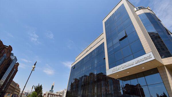 Государственный экзаменационный центр - Sputnik Азербайджан