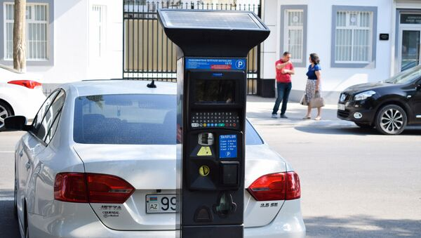 Паркомат в Баку, фото из архива - Sputnik Азербайджан