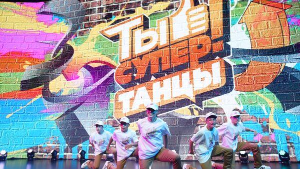 Шоу Ты супер! Танцы - Sputnik Азербайджан