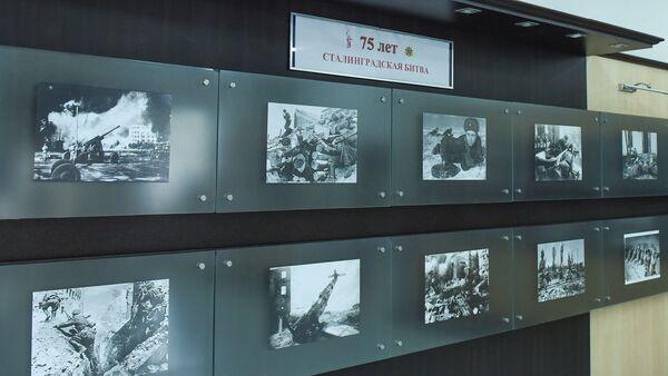 Выставка в РИКЦ, посвященная 75-летию Сталинградской битвы - Sputnik Азербайджан