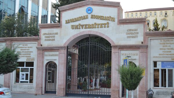 Azərbaycan Kooperasiya Universiteti - Sputnik Azərbaycan