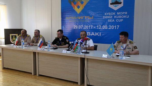 Пресс-конференция в связи с международным конкурсом Кубок моря - 2017 - Sputnik Азербайджан