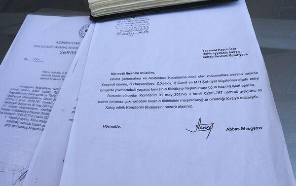 Письмо Государственного комитета по архитектуре и градостроительства адресованное Ибрагиму Мехтиеву - Sputnik Азербайджан