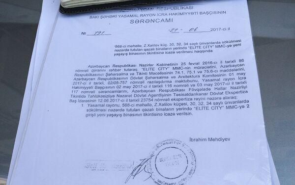 Указ Ибрагима Мехтиева о строительстве 14-этажного двухблочного здания - Sputnik Азербайджан