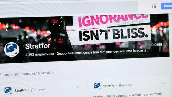 Интернет сайт аналитического центра Stratfor - Sputnik Азербайджан