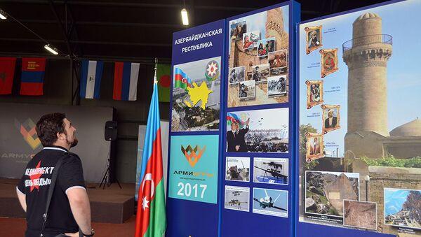 Павильон Азербайджана на выставке образцов культуры стран-участниц Армейских международных игр — 2017 - Sputnik Азербайджан