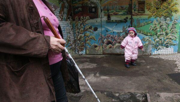 Инвалид по зрению - Sputnik Азербайджан