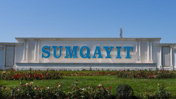 Въезд в город Сумгайыт - Sputnik Азербайджан