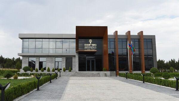 Центр автоматического управления и контроля ОАО Азеришыг в Шамкире - Sputnik Азербайджан