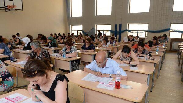 Тестовые экзамены для учителей, фото из архива - Sputnik Азербайджан