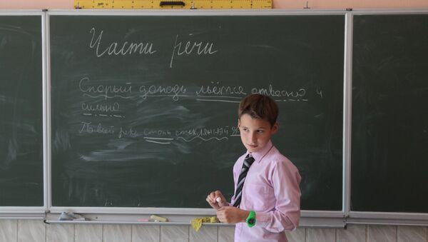 Обучение русскому языку в одной из школ, фото из архива - Sputnik Азербайджан