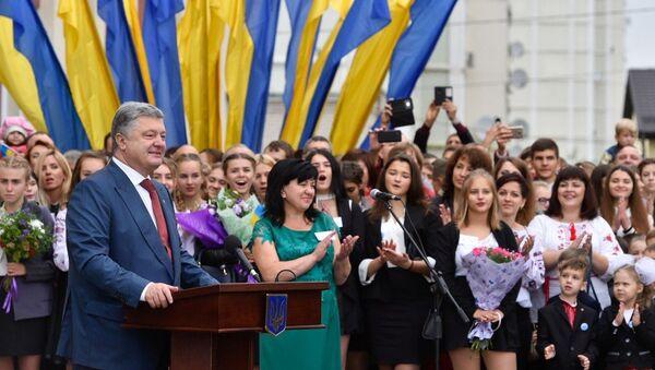 Президент Украины Петр Порошенко, фото из архива - Sputnik Азербайджан