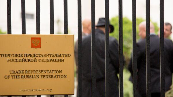 Табличка на воротах российского торгового представительства в Вашингтоне - Sputnik Азербайджан