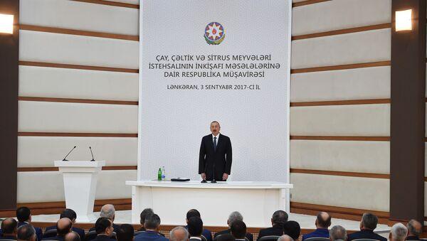 Республиканское совещание по вопросам развития производства чая, риса и цитрусовых - Sputnik Азербайджан