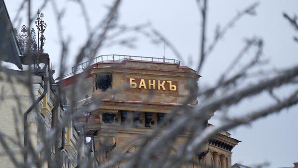 Rusiya beynəlxalq bankı - Sputnik Azərbaycan