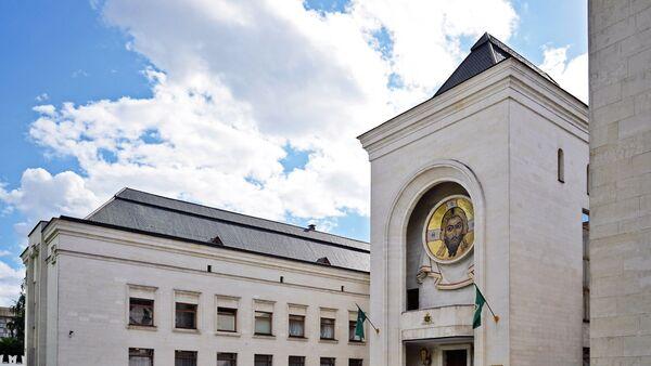 Moskva və Bütün Rusiya Patriarxı Kirilin Müqəddəs Danilov monastrındakı iqamətgahı, Moskva - Sputnik Azərbaycan