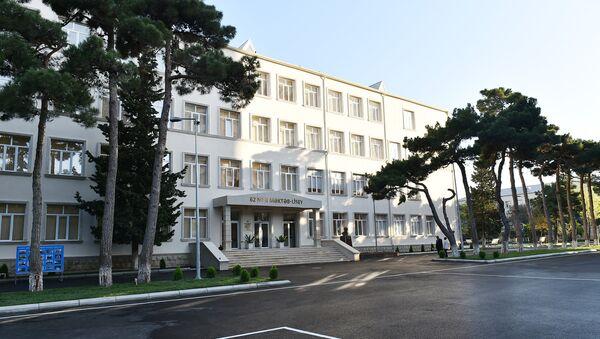 Здание школы-лицея номер 62 - Sputnik Азербайджан