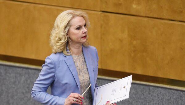 Председатель Счетной палаты РФ Татьяна Голикова, фото из архива - Sputnik Азербайджан