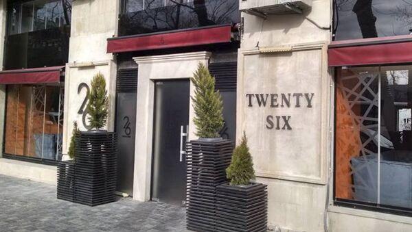 Twenty Six restoranı, arxiv şəkli - Sputnik Azərbaycan