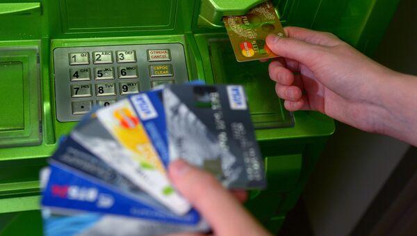Банковские карты международных платежных систем VISA и MasterCard - Sputnik Азербайджан