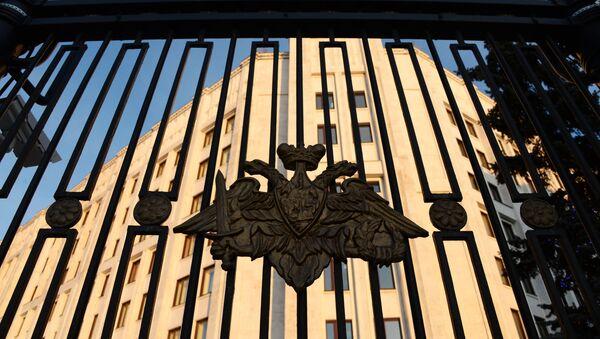 Герб на ограде здания министерства обороны РФ на Арбатской площади в Москве, фото из архива - Sputnik Азербайджан