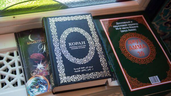 Религиозная литература, фото из архива - Sputnik Азербайджан