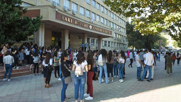 Студенты Бакинского государственного университета, фото из архива - Sputnik Азербайджан