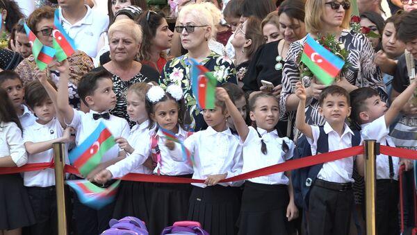 Первоклассники, фото из архива - Sputnik Азербайджан