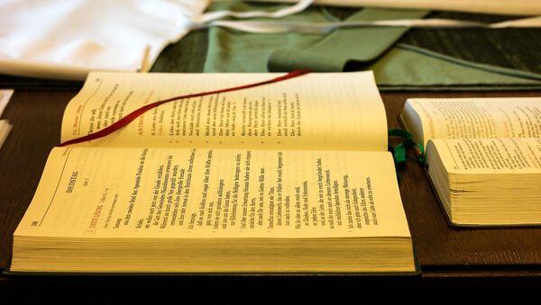 Религиозные книги, фото из архива - Sputnik Azərbaycan