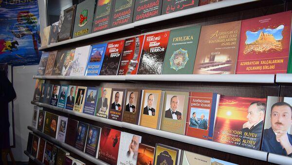 V Бакинская международная книжная ярмарка - Sputnik Азербайджан
