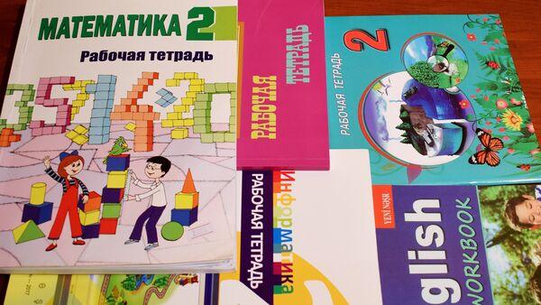 Рабочие тетради - Sputnik Азербайджан