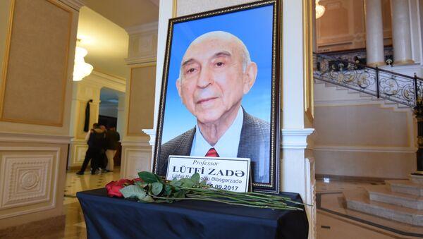 Церемония прощания с Лютфи Заде - Sputnik Азербайджан