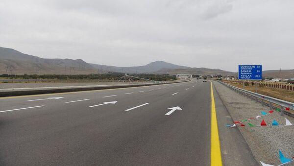 Автомобильная дорога после ремонта, архивное фото - Sputnik Азербайджан