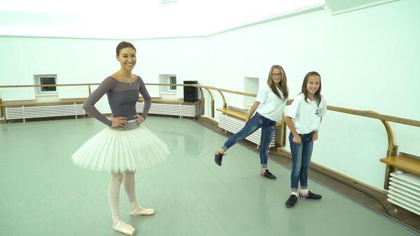 Балерина Кристина Кретова проводит мастер-класс для сестер Здоровенко - Sputnik Азербайджан