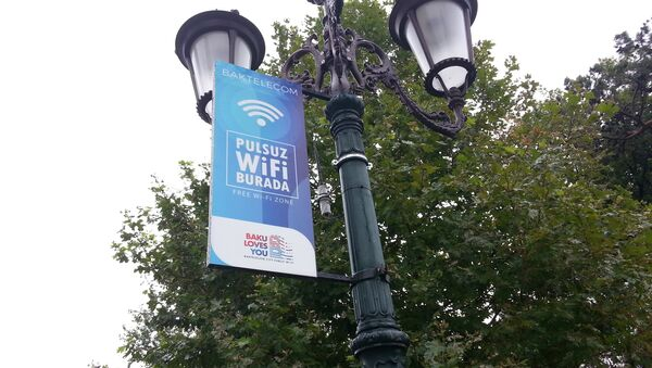 Зона бесплатного Wi-Fi в Баку - Sputnik Азербайджан
