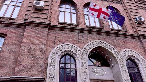 Здание МИД Грузии - Sputnik Азербайджан