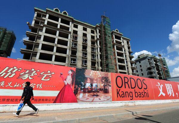 Строящееся здание в Ордосе - Sputnik Азербайджан