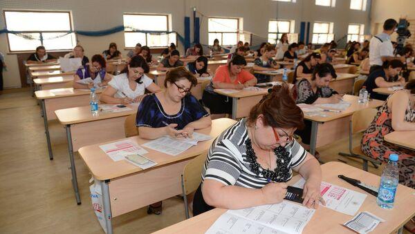Диагностические тесты для педагогов, фото из архива - Sputnik Азербайджан