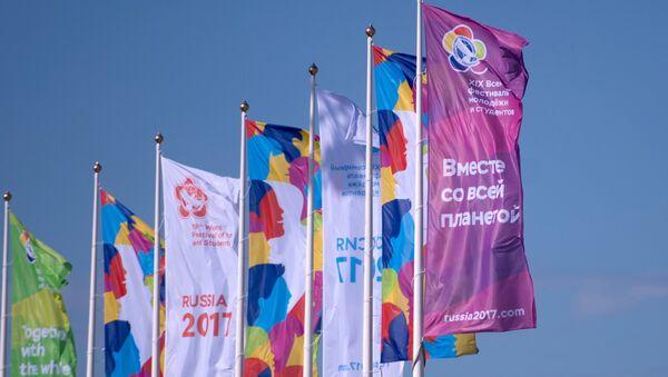 Флаги XIX Всемирного фестиваля молодежи и студентов в Сочи - Sputnik Азербайджан