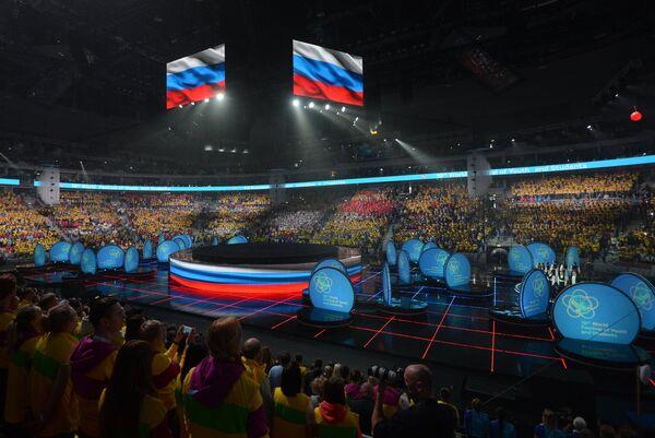Церемония открытия XIX Всемирного фестиваля молодёжи и студентов - Sputnik Азербайджан