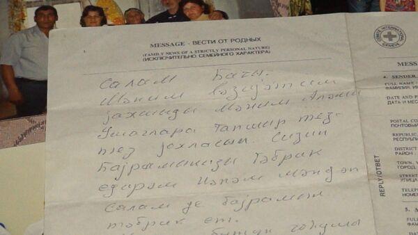 Beynəlxalq Qırmızı Xaç Komitəsinin gətirdiyi məktub - Sputnik Azərbaycan