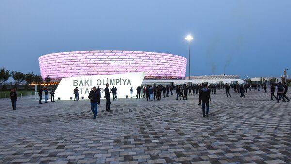 Бакинский олимпийский стадион - Sputnik Азербайджан