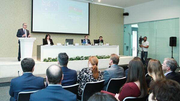 Aзербайджано-австралийский бизнес-форум - Sputnik Азербайджан