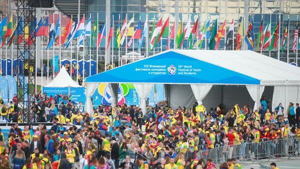 Азербайджанская делегация на XIX Всемирном фестивале молодежи и студентов в Сочи - Sputnik Азербайджан