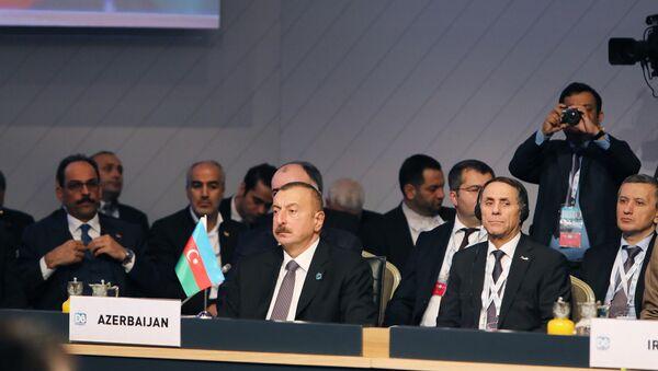 Президент Азербайджана Ильхам Алиев принял участие в IX Саммите Организации экономического сотрудничества D-8 - Sputnik Азербайджан