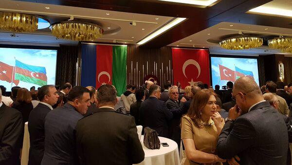 Türkiyə Cümhuriyyətinin 94 illiyinə həsr edilmiş mərasim - Sputnik Azərbaycan