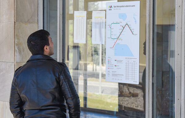 Бакинский метрополитен. Станция Бакмил - Sputnik Азербайджан