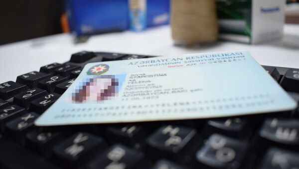 Удостоверение личности гражданина Азербайджанской Республики - Sputnik Азербайджан