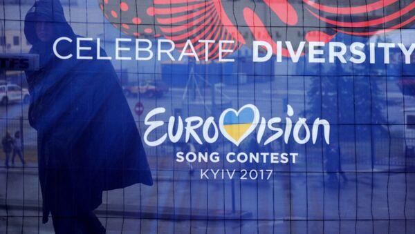 Киев в финальный день Евровидения-2017 - Sputnik Азербайджан