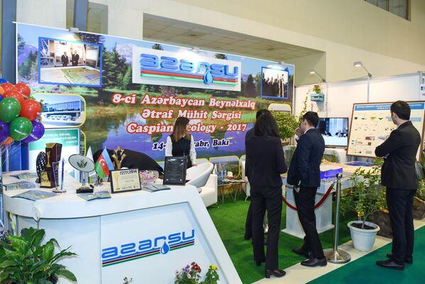 VIII Азербайджанская международная выставка в области окружающей среды Caspian Ecology 2017 - Sputnik Азербайджан